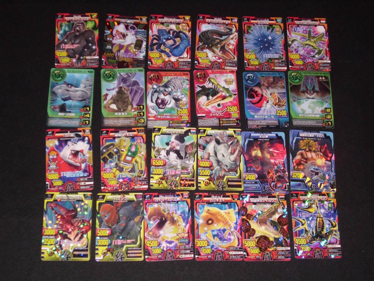 ◆トレカ(04)◆ 送料無料 アニマルカイザー 610枚以上 百獣大戦アニマルカイザー ゴッド ビッガー グレート 大量 カード