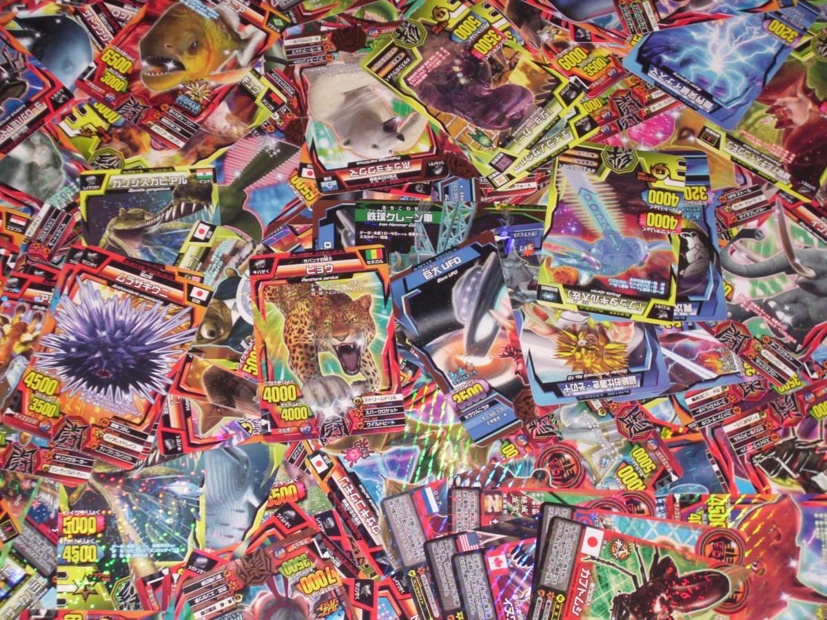 ◆トレカ(04)◆ 送料無料 アニマルカイザー 610枚以上 百獣大戦アニマルカイザー ゴッド ビッガー グレート 大量 カード_画像2