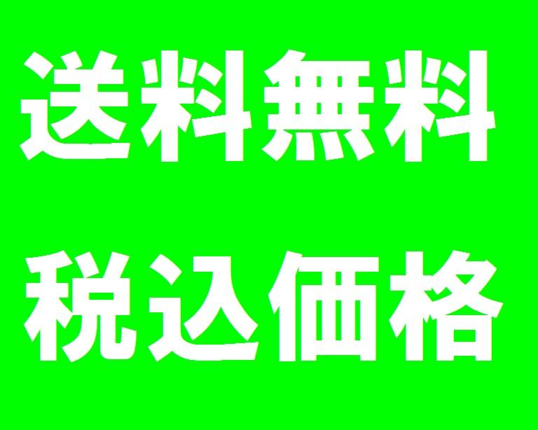 NGKスパークプラグ【BKR6EIX-11P】4本セット