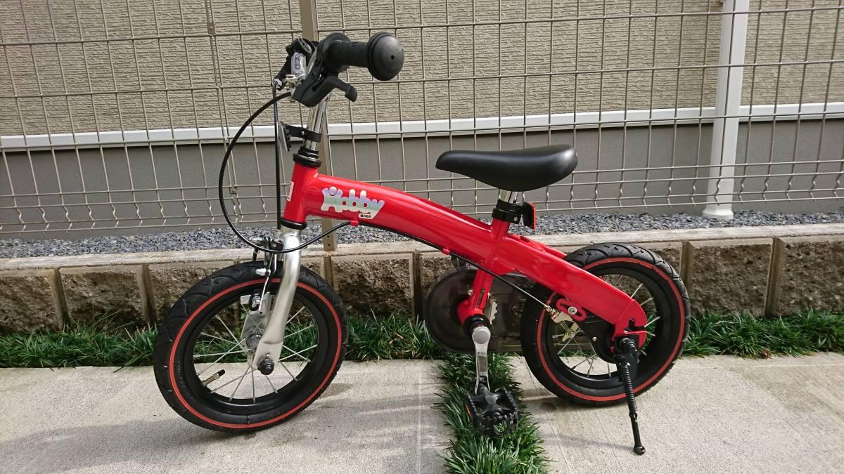 直接引き取り限定★HOBBY BIKE(ホビーバイク)(現:へんしんバイク)レッド スタンド付き 子供用自転車 室内保管