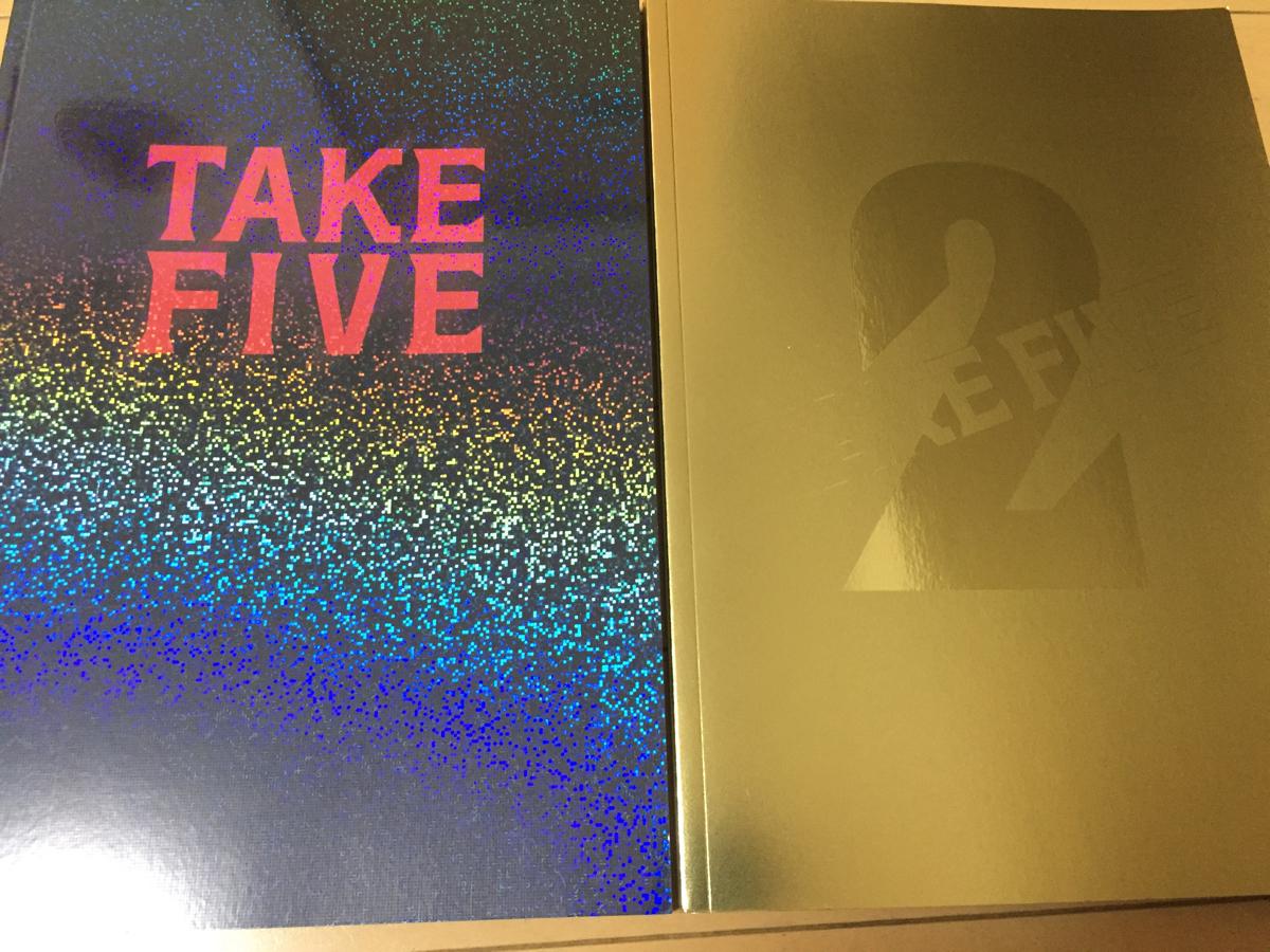 美品☆藤ヶ谷太輔 主演舞台「TAKE FIVE 1、2」2冊セット 蘭寿とむ山本裕典新川優愛