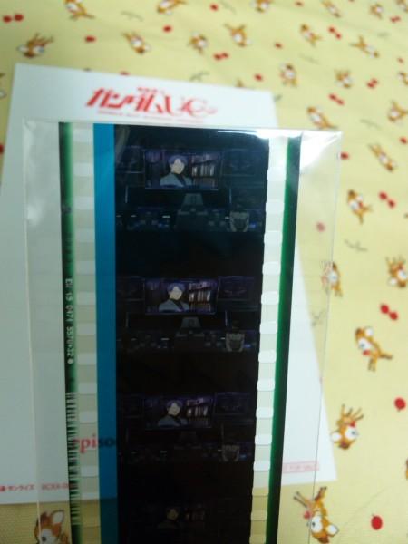 中古BD 劇場限定版 機動戦士ガンダムUC 7  カイ_画像2