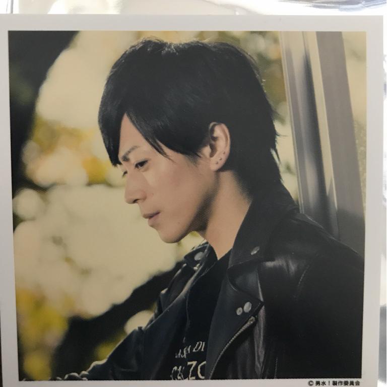男水! 舞台 展示会 スクエアブロマイド 廣瀬智紀 川崎亮也