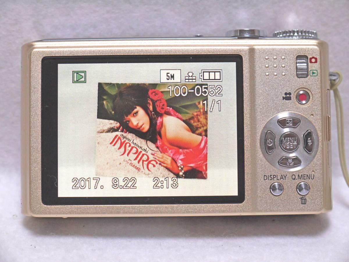 Panasonic コンパクトデジタルカメラ 1410万画素 DMC-ZX3 動作品