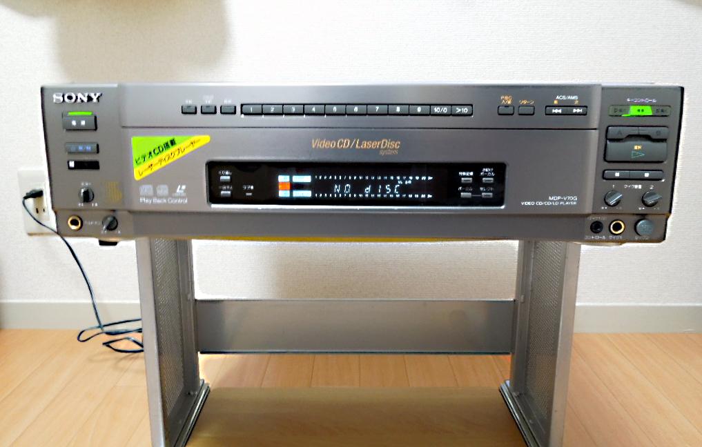 電源投入確認済 SONY MDP-V70G レーザーディスク マイク2系統接続 ピッチ調整有り カラオケにも ジャンク扱いでお安く