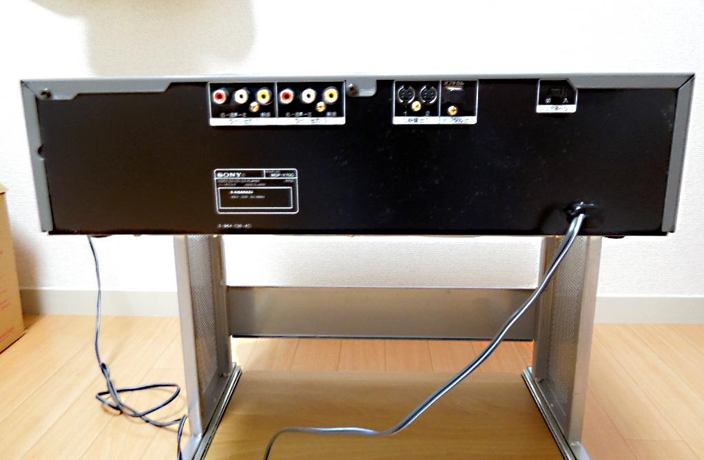 電源投入確認済 SONY MDP-V70G レーザーディスク マイク2系統接続 ピッチ調整有り カラオケにも ジャンク扱いでお安く_画像2