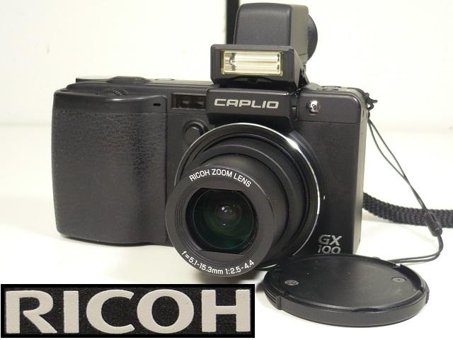〓RICOH/リコー デジタルカメラ Caplio GX-100 VF KIT 現状ε