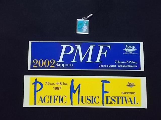 ■PMF  ステッカー&キーホルダー 札幌