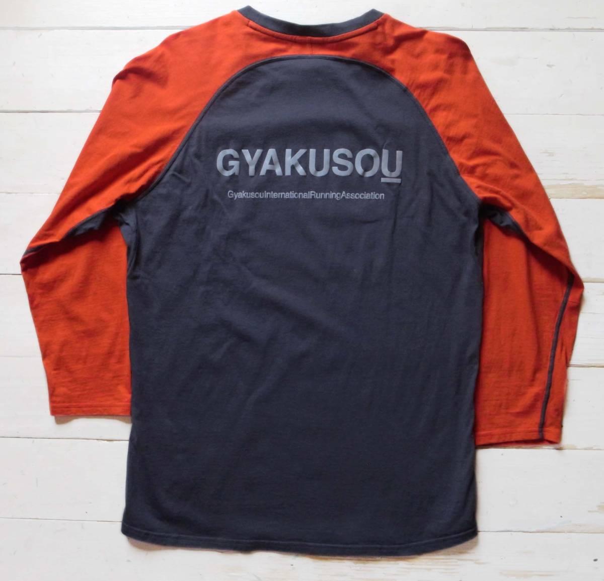 美品GYAKUSOU NIKELAB × UNDERCOVER 長袖 切り返しランニングシャツ L 逆走 アンダーカバー グレー×赤 半袖 カットソー