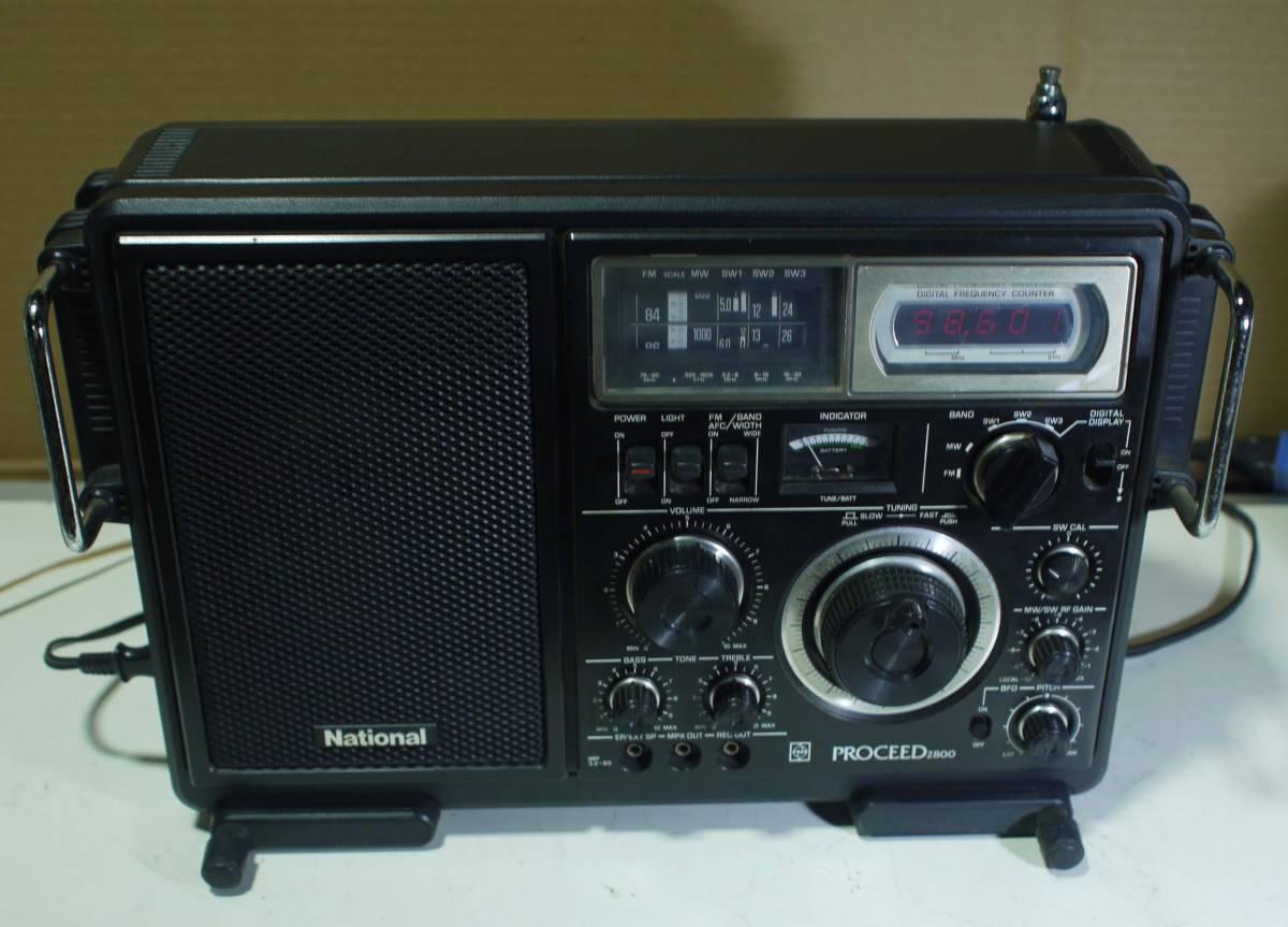 National BCLラジオ PROCEED2800 RF-2800 古いのでジャンク出品!
