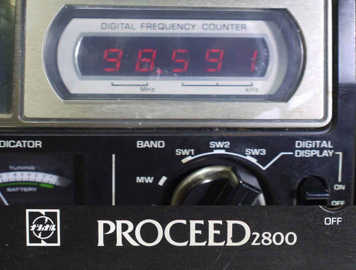 National BCLラジオ PROCEED2800 RF-2800 古いのでジャンク出品!_画像3