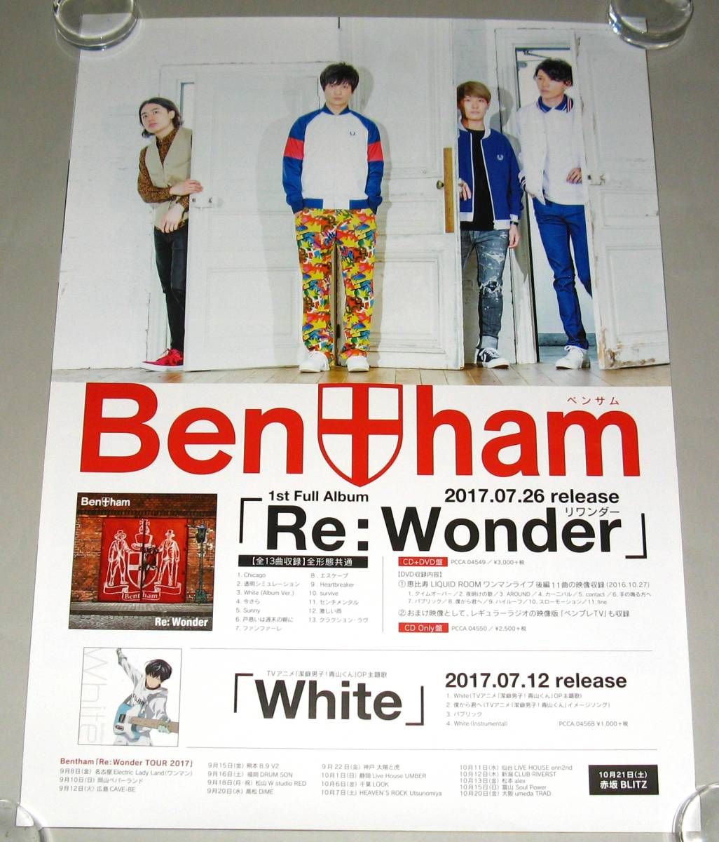 Γ13 告知ポスター Bentham [Re:Wonder]