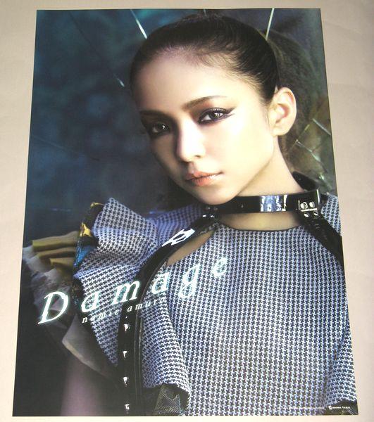 非売品ポスター [Damage] 安室奈美恵