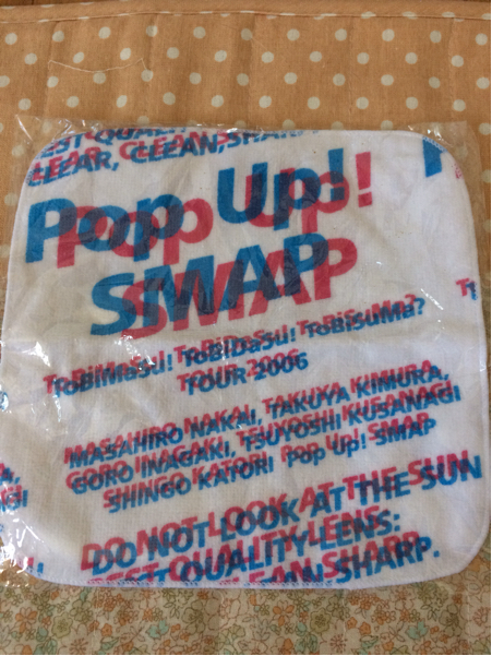 未使用品★SMAP★POP Up! SMAP★タオルハンカチ★2006