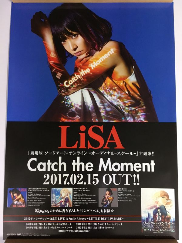 LiSA Catch the Moment CD販促告知B2ポスター 劇場版 ソードアート・オンライン オーディナル・スケール 主題歌 リサ