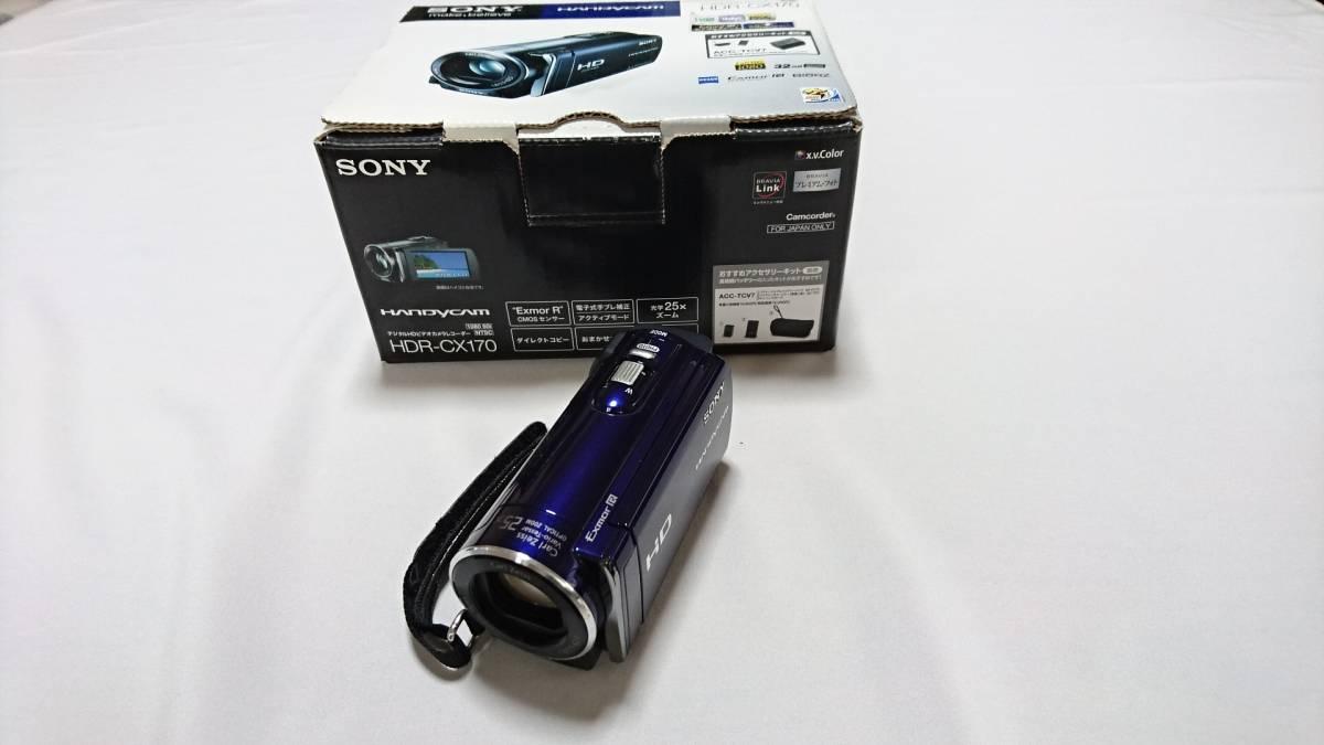 軽量・コンパクト!ソニー ハンディカム HDR-CX170 ブルー 【おまけワイコン付き 】送料無料(沖縄・離島除く)!