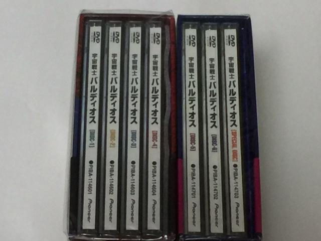 ◇【DVD】宇宙戦士バルディオス DVD-BOX1&2(初回限定版)◇_画像3