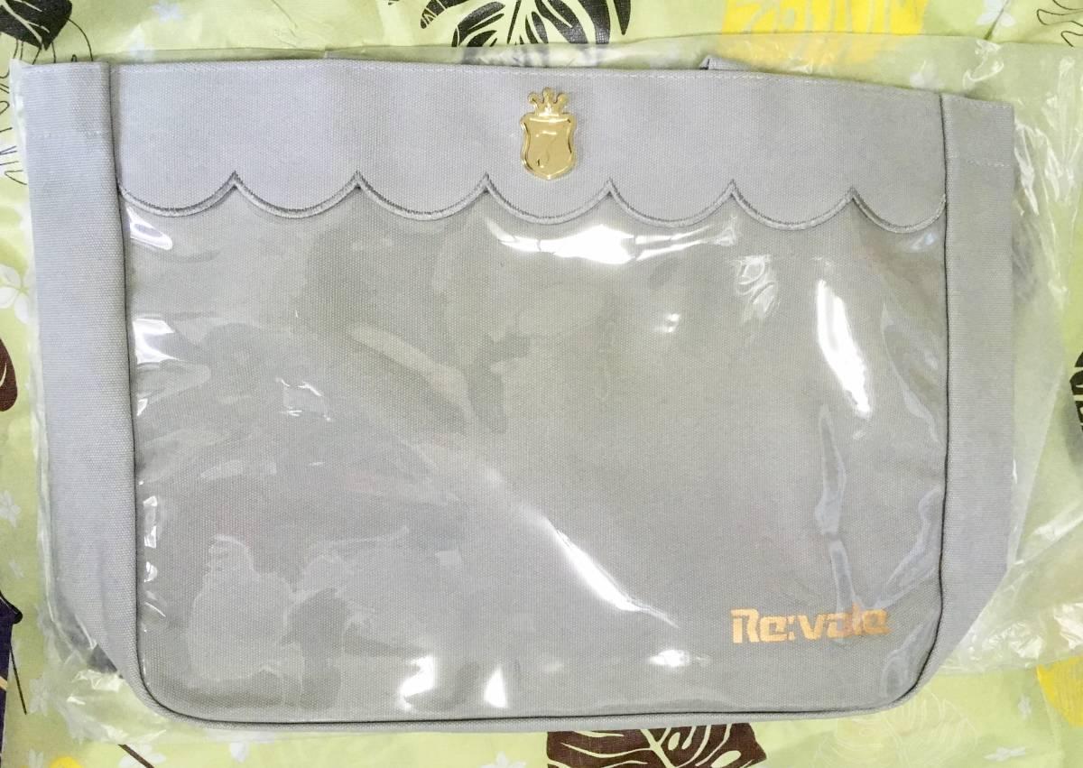 アイドリッシュセブン SWIMMER マイコレクションバッグ Re:vale リバレ / コラボ スイマー マイコレ 池袋アルタ アイナナ 限定カラー