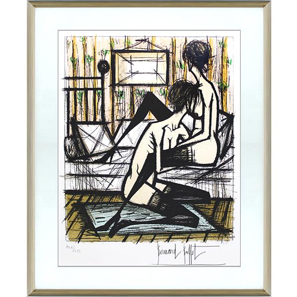 真作保証 ベルナール・ビュッフェ12号女の遊び レゾネ番号214 エロティック裸婦最高