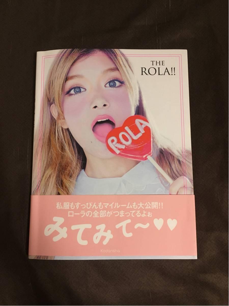 ☆ローラさん サイン入り 写真集 THE ROLA!! ☆