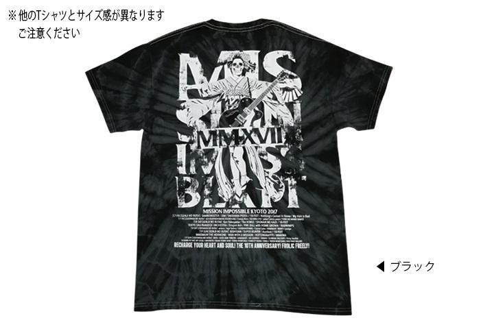 京都大作戦 2017 XLサイズ  タイダイ ガイコツ 舞妓 Tシャツ ブラック 新品