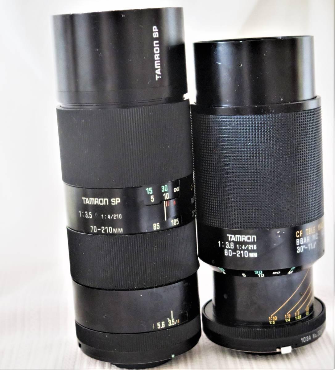 タムロン 103A Tamron 80-210mm f/3.8-4 + 52A 70-210mm f/3.5-4 CF Tele Macro レンズ カビあり ジャンク扱い