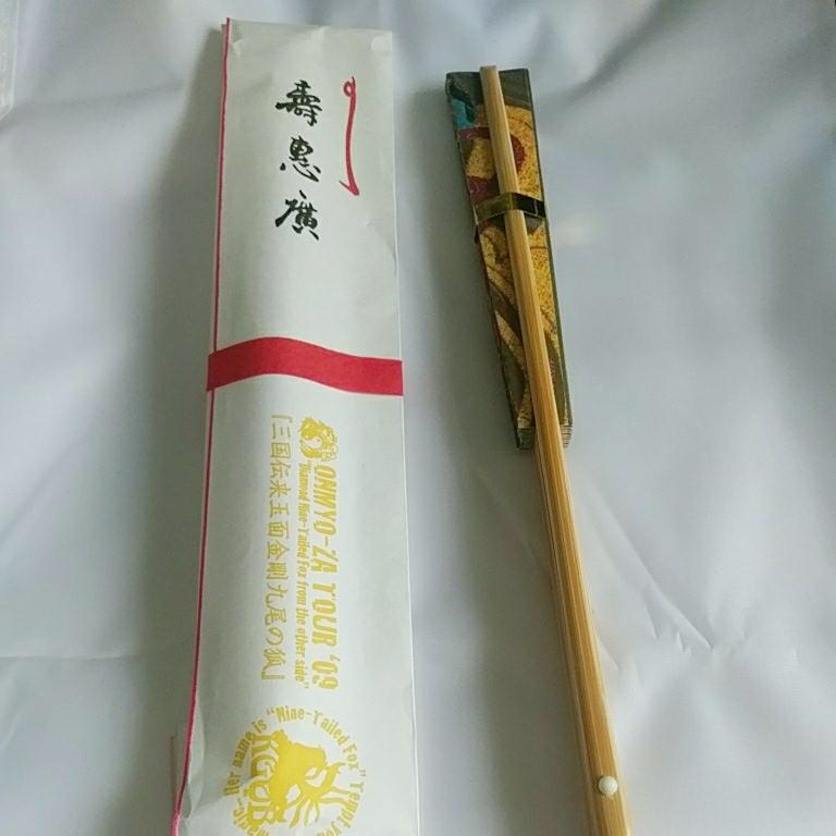 陰陽座 演舞扇子『三国伝来玉面金剛九尾の狐』