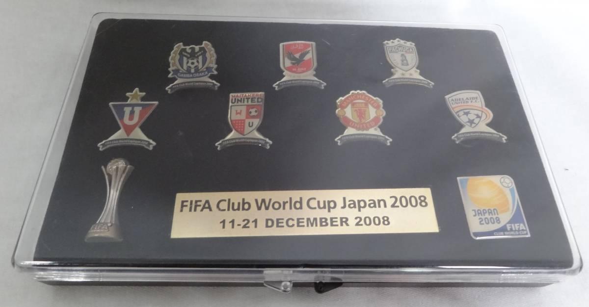 FIFA クラブワールドカップ 2008 JAPAN ピンバッジ セット 送料510円~ ガンバ大阪 マンチェスター・ユナイテッド