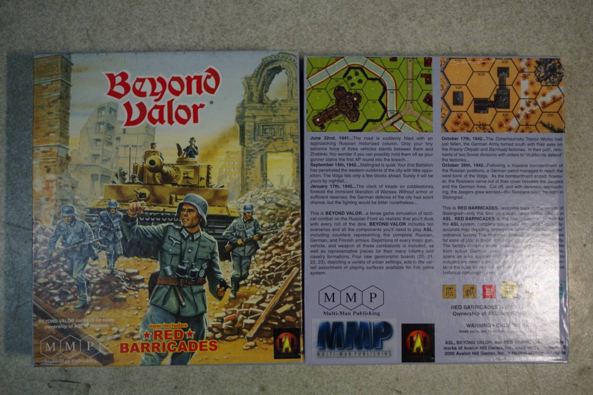 MMP/AH: ASL Beyond Valor 2nd Edition with Red Barricades