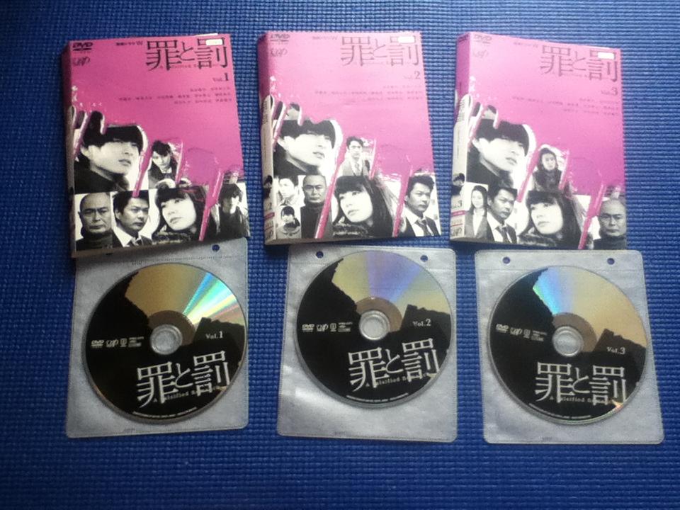DVD 罪と罰 A Falsified Romance 全4巻全巻 高良健吾 水川あさみ グッズの画像