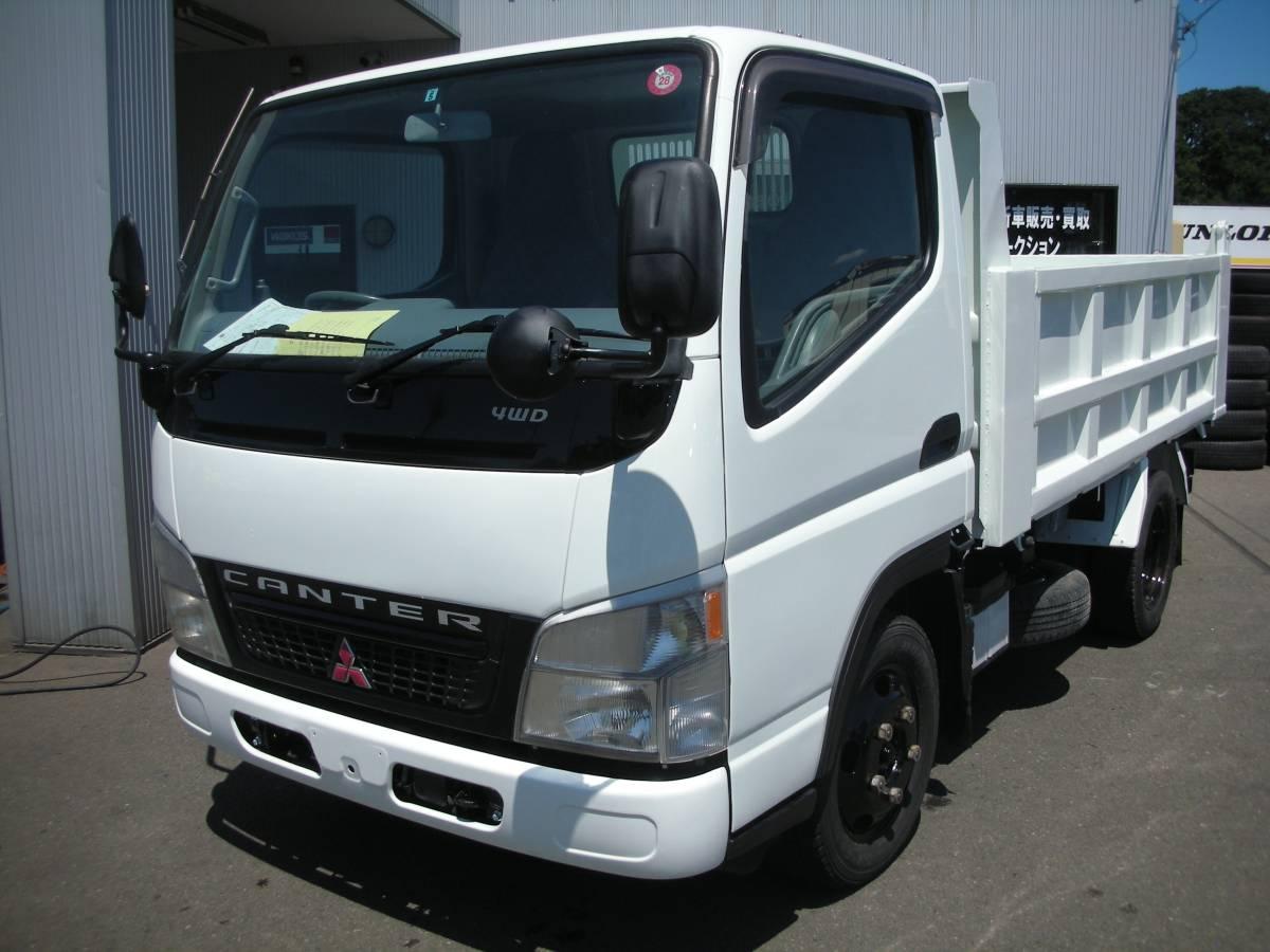 4WD!!  平成14年式 キャンター 2t ダンプ 5速MT  Nox適合 内外装仕上済み!