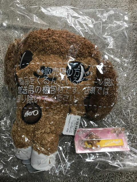 レア品◇新品!愛犬エアロ ぬいぐるみ&ストラップ(イエロー)浅田 真央_画像1