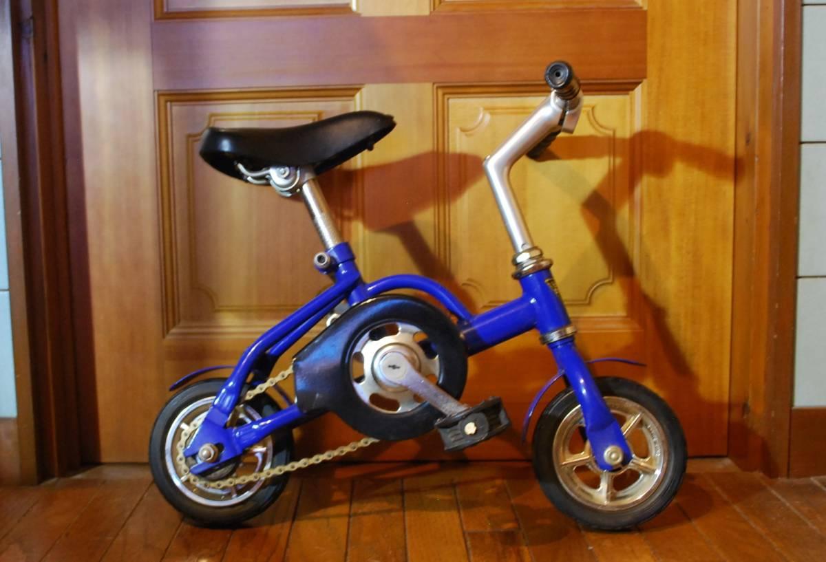 ミニ自転車 KM-2000 美品