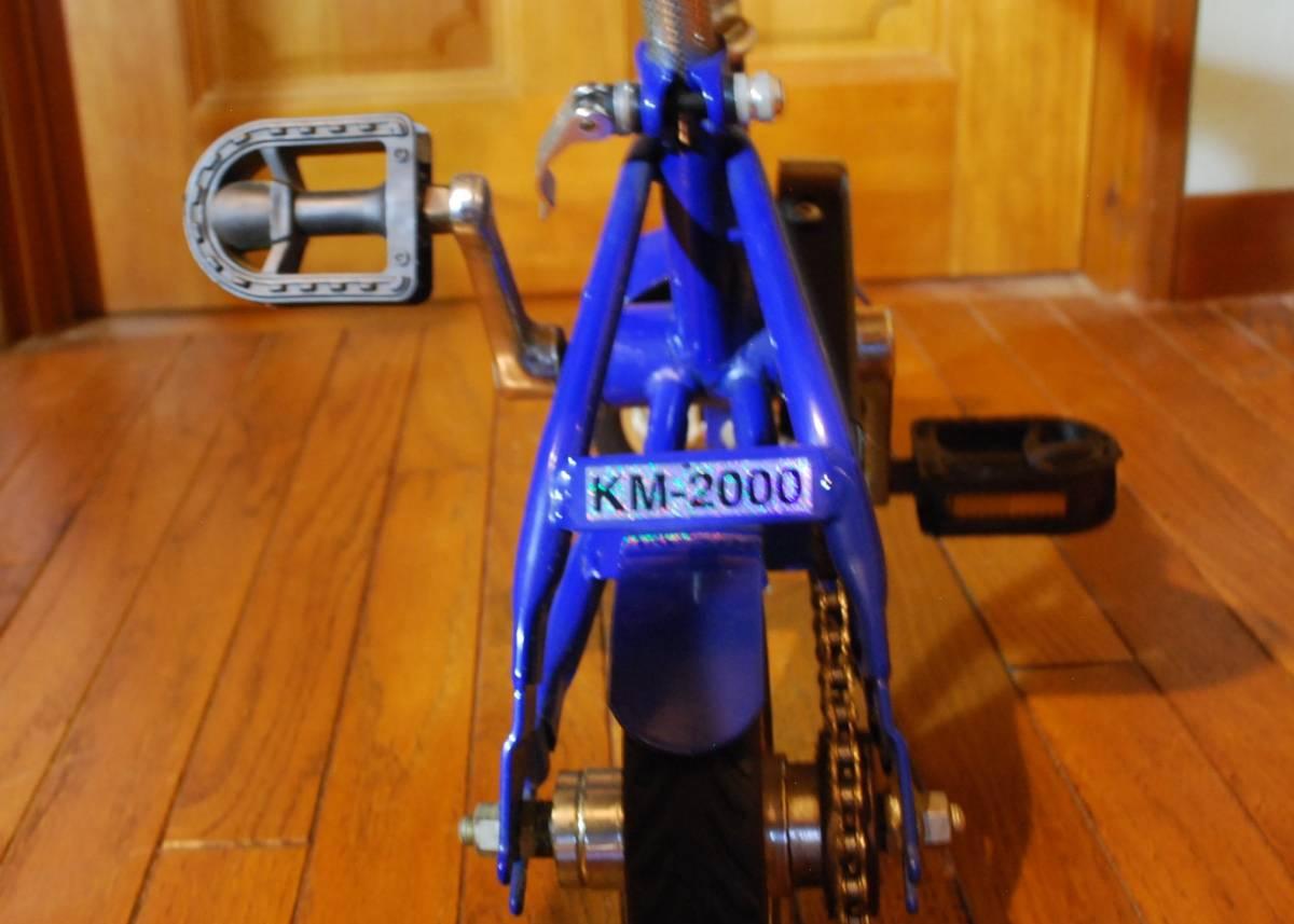 ミニ自転車 KM-2000 美品_画像2