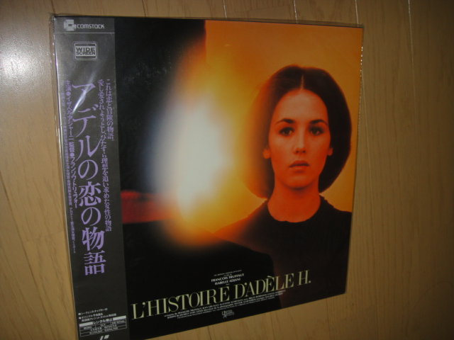 LD ◆ アデルの恋の物語 ◆ イザベル・アジャ-ニ 主演作 新品未開封品_画像1
