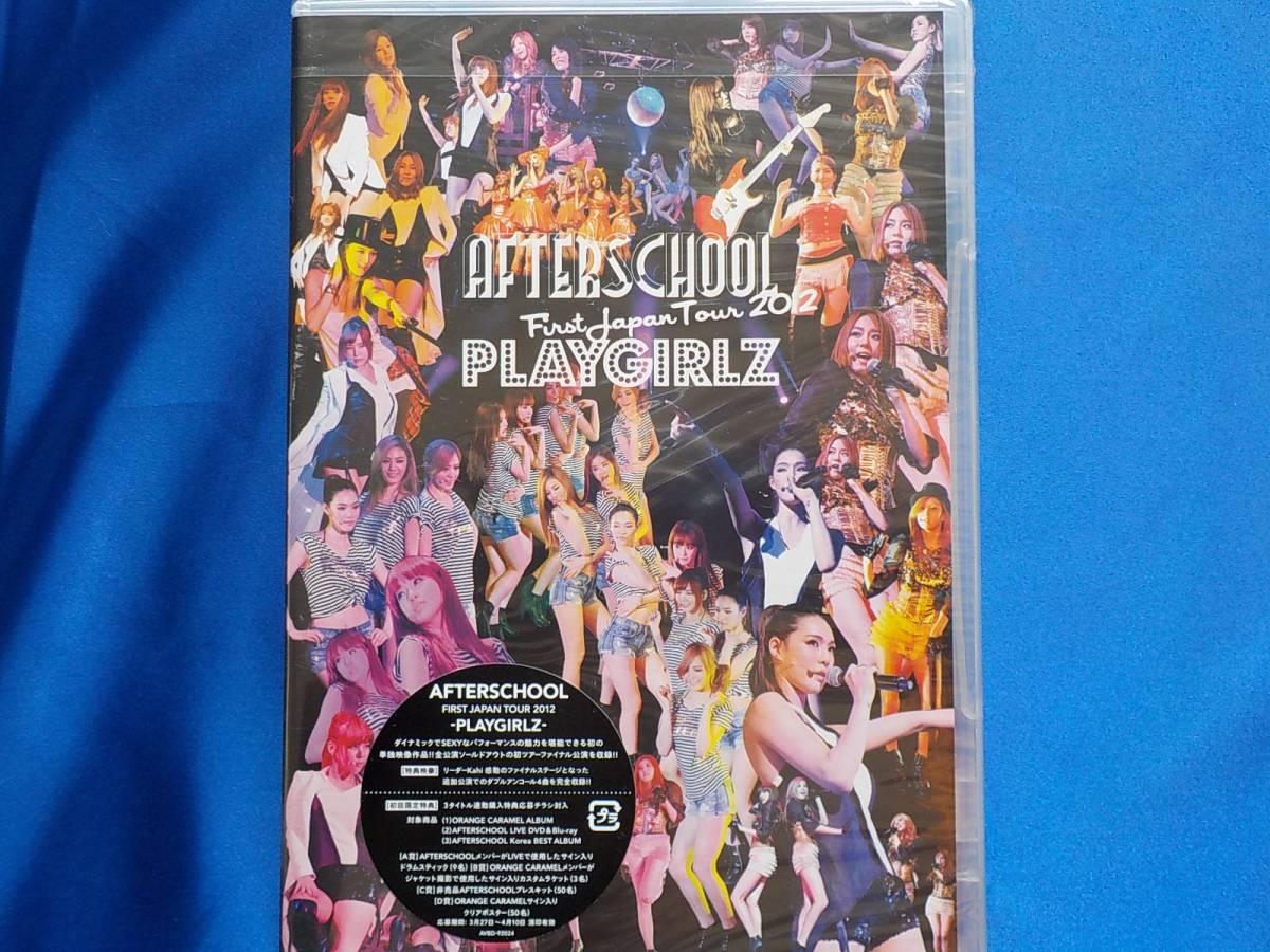 新品未開封:AFTERSCHOOL LIVE DVD First Japan Tour 2012 PLAY GIRLS ライブグッズの画像