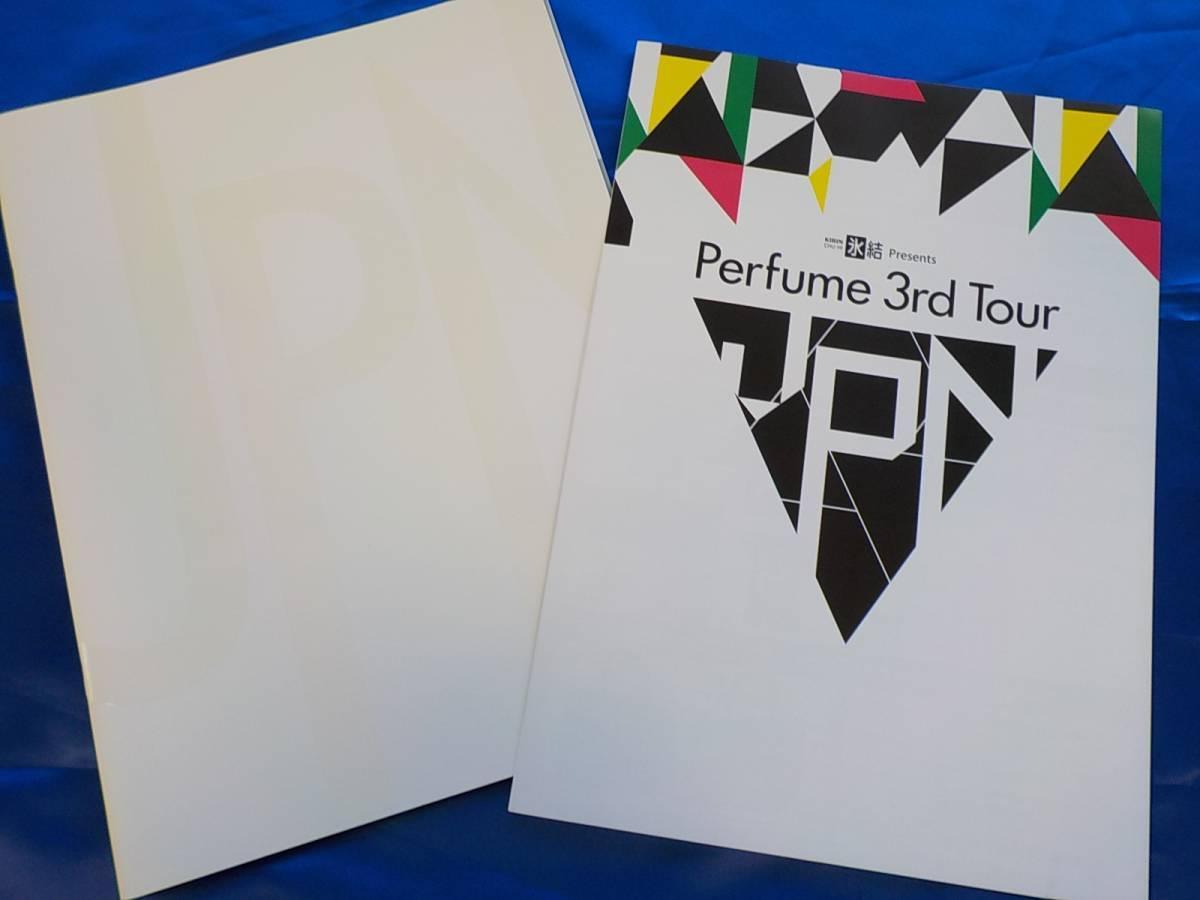 【新品:未読品】Perfumeパフューム JPNコンサートツアーパンフレット<武道館チケット半券付き> ライブグッズの画像