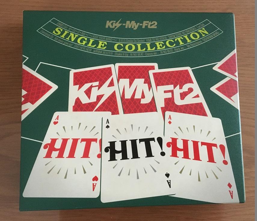美品■キスマイ Kis-My-Ft2■HIT! HIT! HIT! (ALBUM+2枚組DVD) (初回生産限定盤) CD+DVD■SINGLE COLLECTION