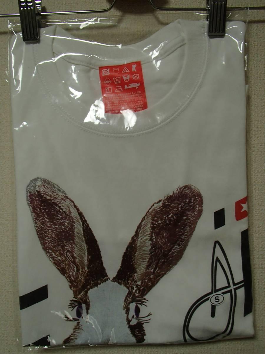 小沢健二 フジロック 限定 うさぎ Tシャツ Sサイズ 新品 魔法的電子回路 セット フリッパーズギター ライブグッズの画像