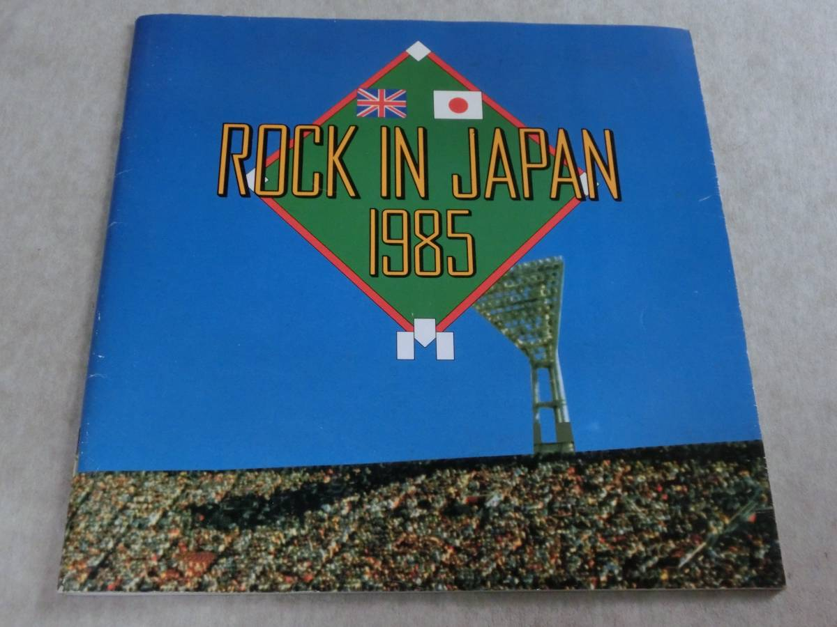 ROCK IN JAPAN 1985 パンフレット カルチャークラブ GO WEST他