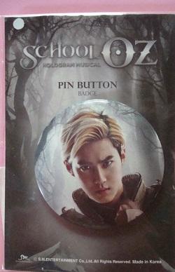 韓国ミュージカル SCHOOL OZ 未使用 缶バッジ EXO エクソ SUHO スホ スクールオズ