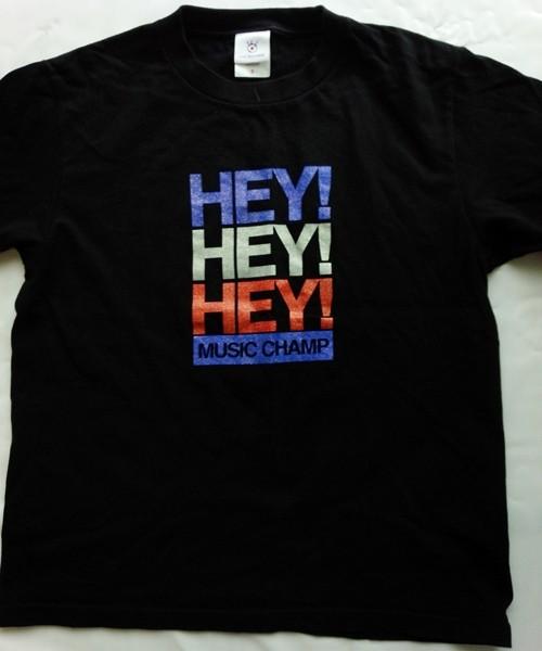 即決/レア/コレクターズアイテム/HEY HEY HEY MUSIC CHAMP/Tシャツ/ダウンタウン/松ちゃん浜ちゃんS