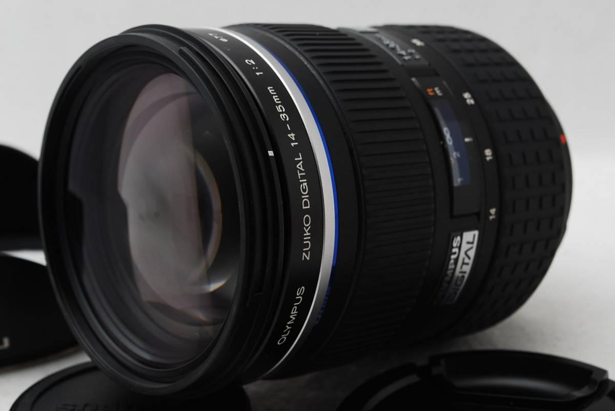 ★新品級美品★OLYMPUS 大口径標準ズームレンズ ZUIKO DIGITAL ED 14-35mm F2.0 SWD #1786-1