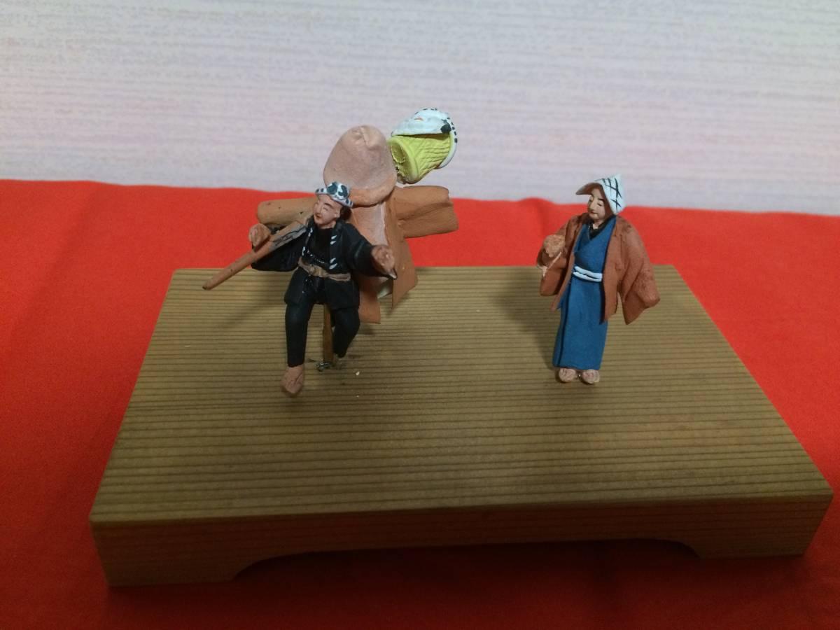 豆人形 江戸 春画 玩具 ミニチュア 手捻り (検索ワード含む)