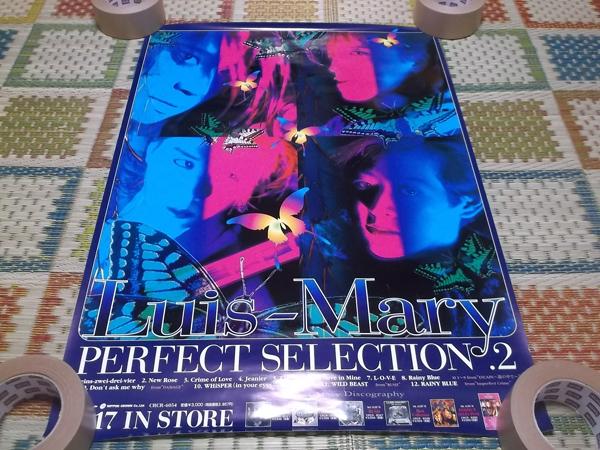 ▽ ルイマリー ★ Luis-Mary 【 PERFECT SELECTION.2告知 ポスター 】 T.M.Revolution 西川貴教 ライブグッズの画像