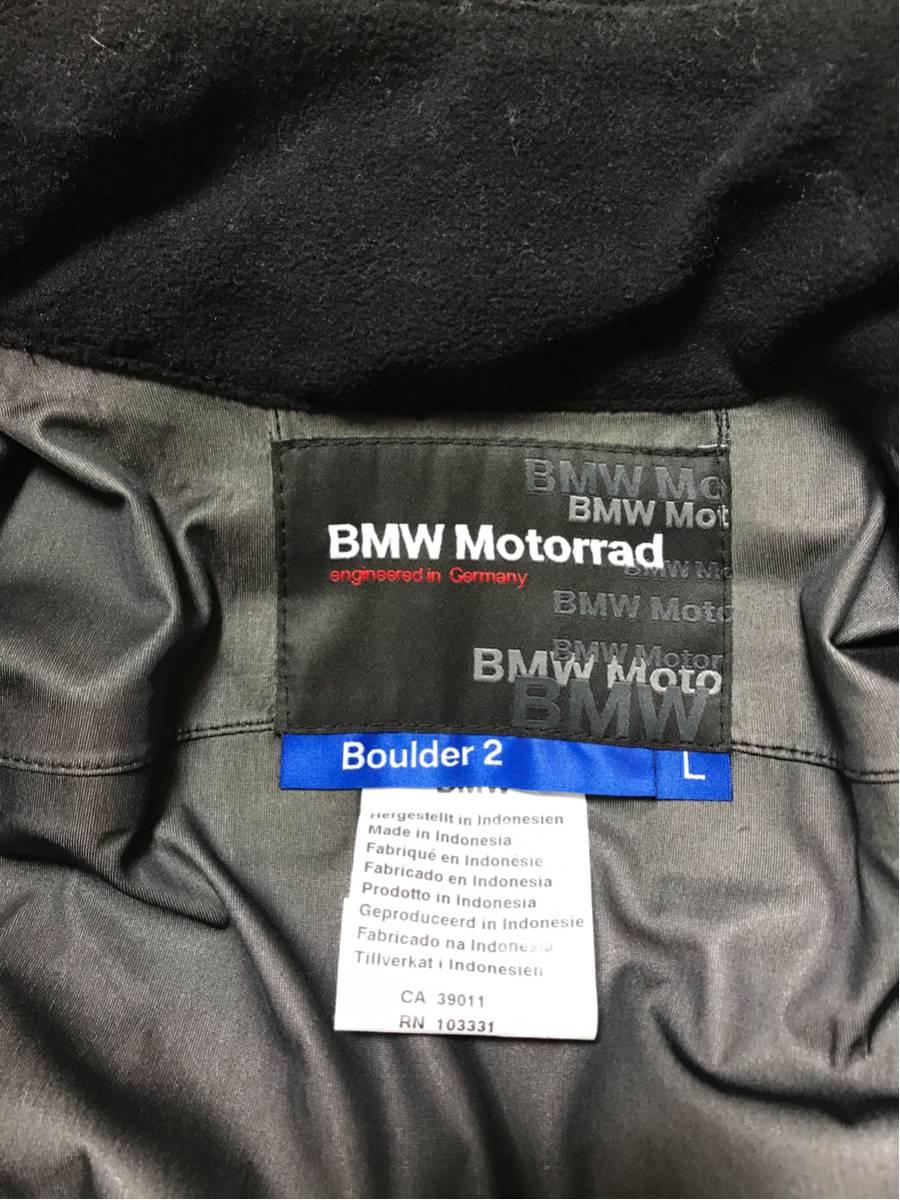 BMW Motorrad Boulder2