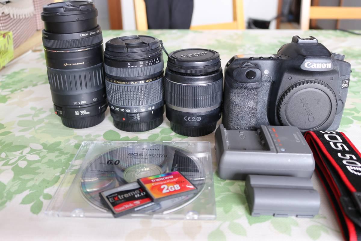 ジャンク EOS50D レンズ3本