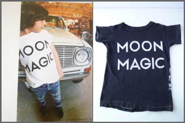 GO TO HOLLYWOOD ロゴ 三角模様 Tシャツ 120 ブラック 黒 デニム&ダンガリー