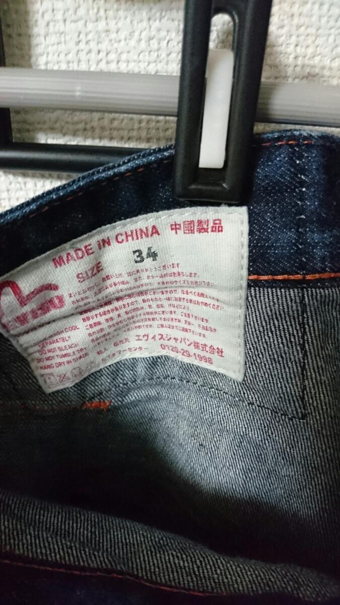 evisu デニム パンツ ジーンズ 家紋 ゴールド レッド 刺繍 限定 w34 ジーパン セルビッチ