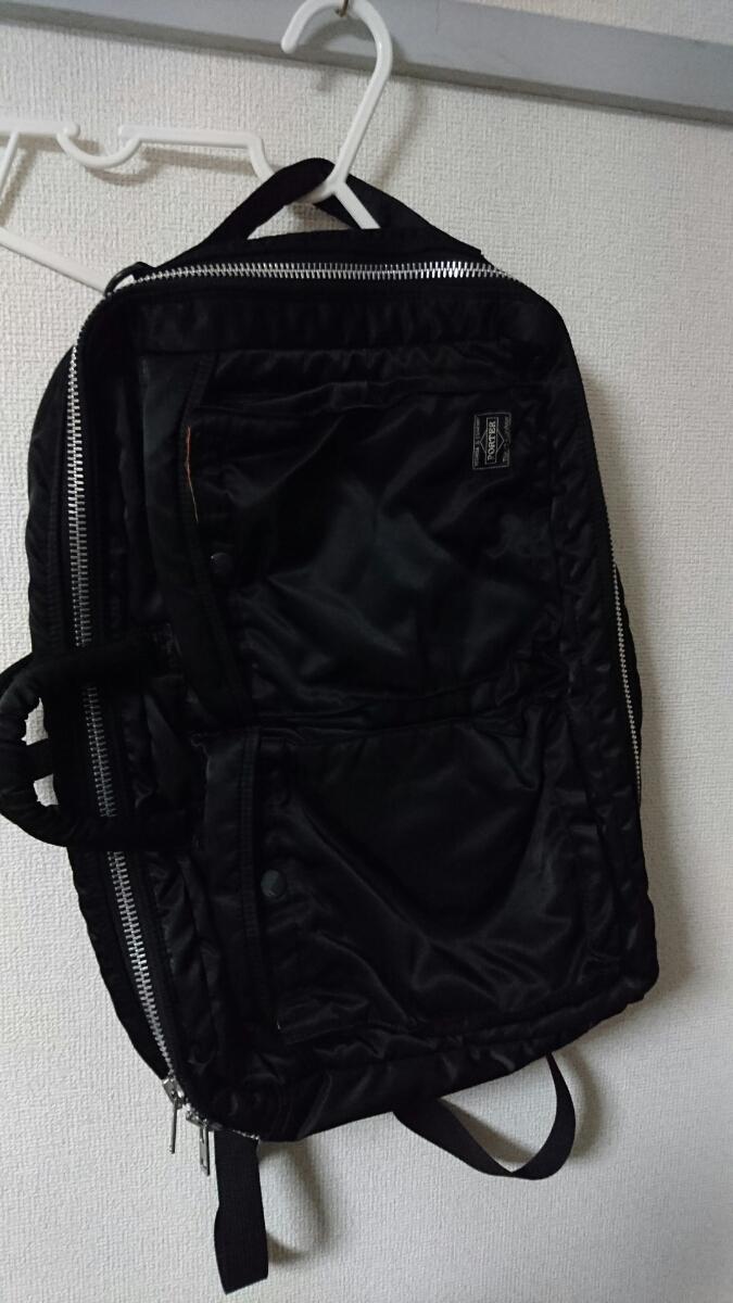 porter タンカー ポーター 3way ナイロン リュック スーツケース ビジネス バッグ ブリーフケース